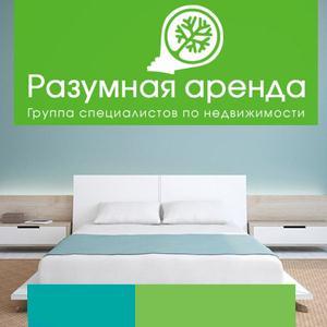 Аренда квартир и офисов Радовицкого