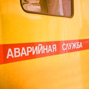 Аварийные службы Радовицкого
