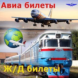 Авиа- и ж/д билеты Радовицкого