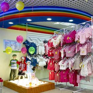 Детские магазины Радовицкого
