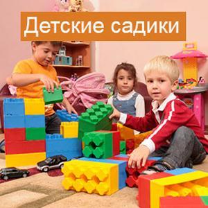 Детские сады Радовицкого
