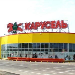Гипермаркеты Радовицкого