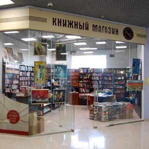 Книжные магазины Радовицкого