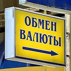 Обмен валют Радовицкого
