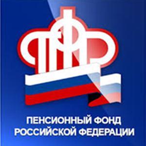 Пенсионные фонды Радовицкого