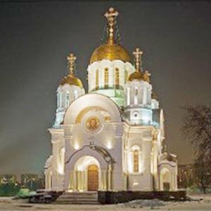 Религиозные учреждения Радовицкого
