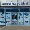 Автомагазины в Радовицком