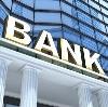 Банки в Радовицком