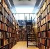 Библиотеки в Радовицком