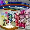 Детские магазины в Радовицком