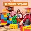 Детские сады в Радовицком