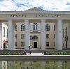 Дворцы и дома культуры в Радовицком
