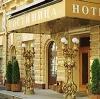 Гостиницы в Радовицком
