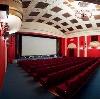 Кинотеатры в Радовицком