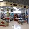 Книжные магазины в Радовицком