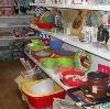 Магазины хозтоваров в Радовицком