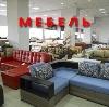 Магазины мебели в Радовицком