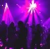 Ночные клубы в Радовицком