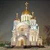 Религиозные учреждения в Радовицком