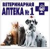 Ветеринарные аптеки в Радовицком