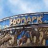 Зоопарки в Радовицком