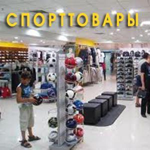 Спортивные магазины Радовицкого
